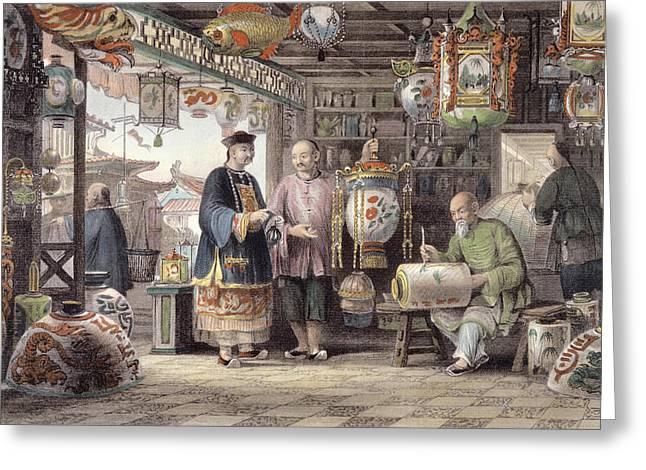Showroom Of A Lantern Merchant Greeting Card