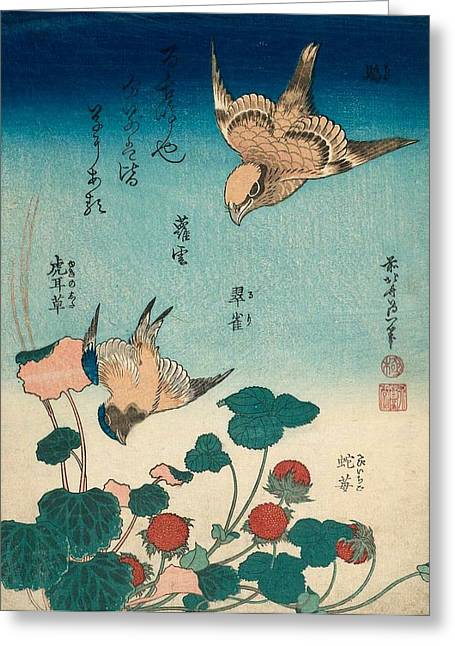 Shrike And Bluebird With Begonia And Wild Strawberry Greeting Card by Katsushika Hokusai