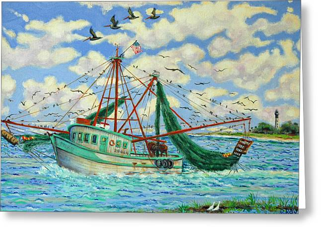 Shrimpin Greeting Card by Dwain Ray