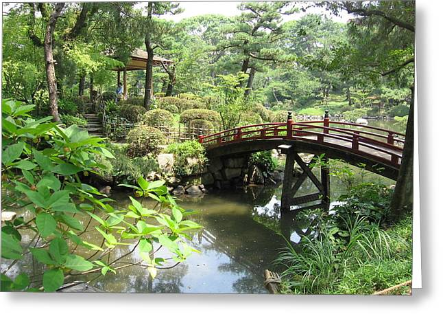 Shukkeien Bridge Greeting Card