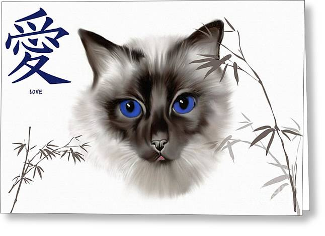 Siamese Love Greeting Card by Elaine Manley