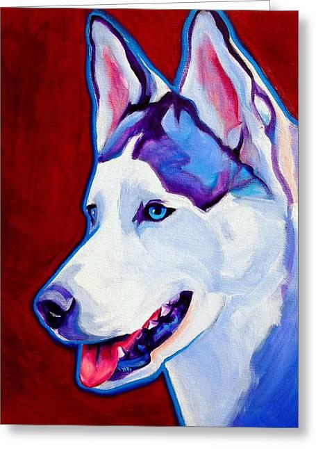 Siberian Husky - Arctic Smile Greeting Card