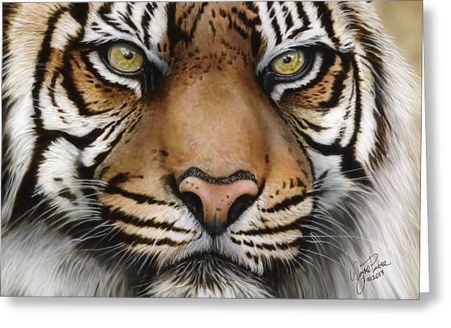 Siberian Tiger Closeup Greeting Card