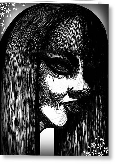 Side Of Face Greeting Card by Akiko Okabe