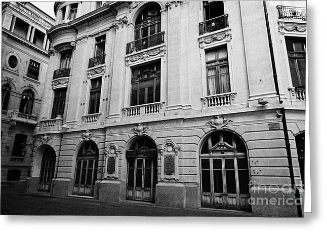 side of Santiago Stock Exchange building Chile Greeting Card by Joe Fox