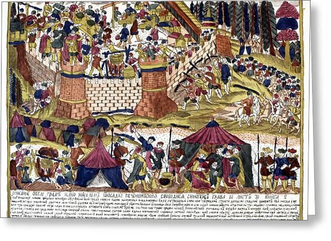 Siege Of Kiev, 10th Century Greeting Card by Granger