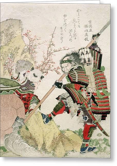 Sima Wengong And Shinozuka, Lord Of Iga Greeting Card by Katsushika Hokusai