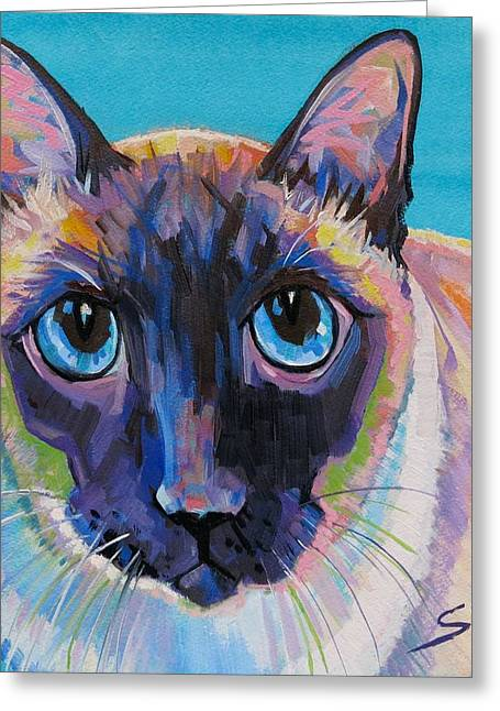 Simon The Siamese Greeting Card