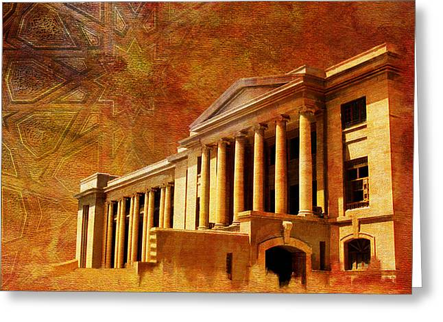 Sindh High Court Greeting Card by Catf