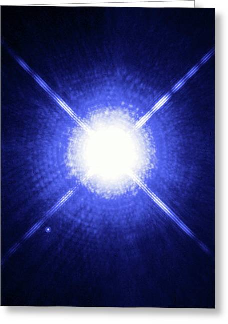 Sirius Binary Star System Greeting Card