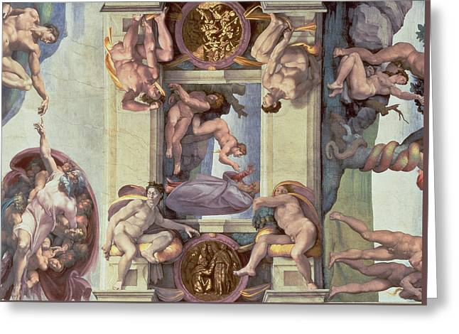 Sistine Chapel Ceiling 1508-12 The Creation Of Eve, 1510 Fresco Post Restoration Greeting Card by Michelangelo Buonarroti