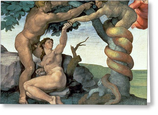 Sistine Chapel Ceiling Greeting Card by Michelangelo