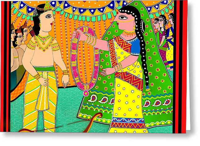 Sita's Wedding Greeting Card