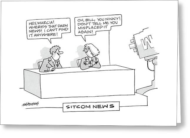 Sitcom News 'hey Greeting Card