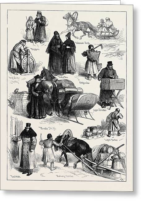 Sketches In St. Petersburg Beggars Tradesmans Sleigh Monk Greeting Card