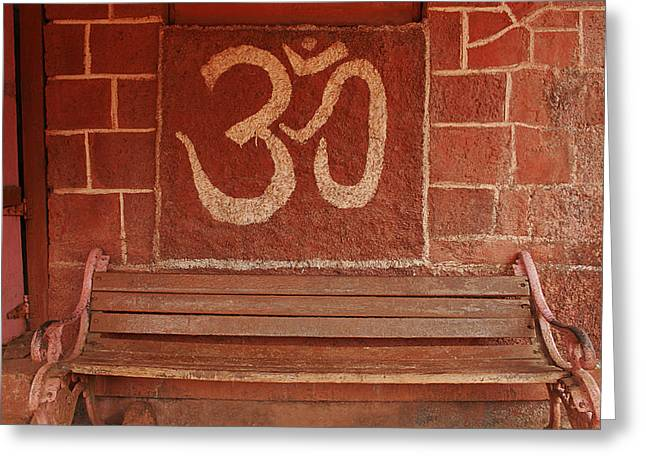 Greeting Card featuring the photograph Skc 0316 Welcome The Gods by Sunil Kapadia