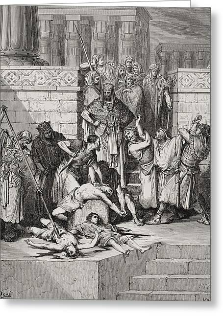 Slaughter Of The Sons Of Zedekiah Before Their Father Greeting Card