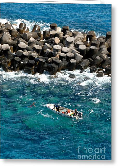 Small Boat Off Nassau Shore Greeting Card