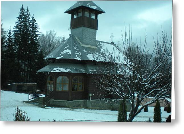 Small Church Romania Greeting Card by Andreea Alecu