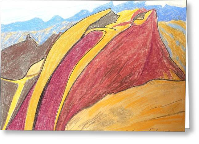 Small Makhtesh Greeting Card by Esther Newman-Cohen