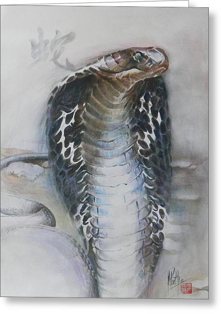 Greeting Card featuring the painting Snake by Alan Kirkland-Roath