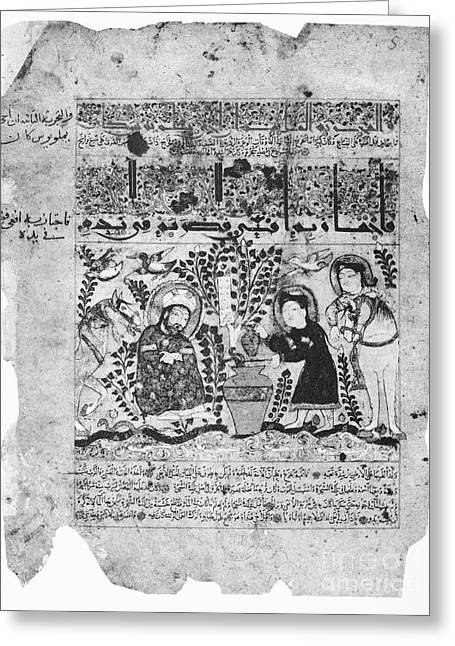 Snake Healers, 12th Century Greeting Card by Spl