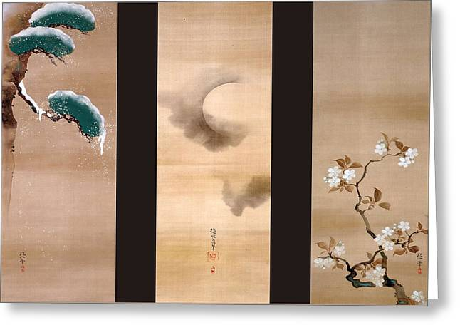 Snow Moon And Flowers Greeting Card