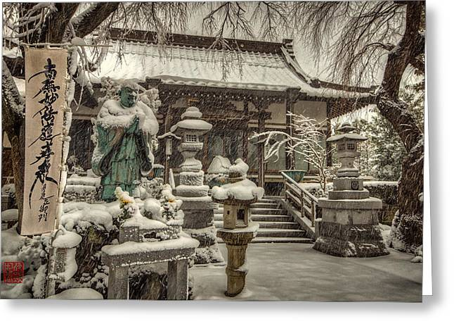Greeting Card featuring the photograph Snowy Temple by John Swartz