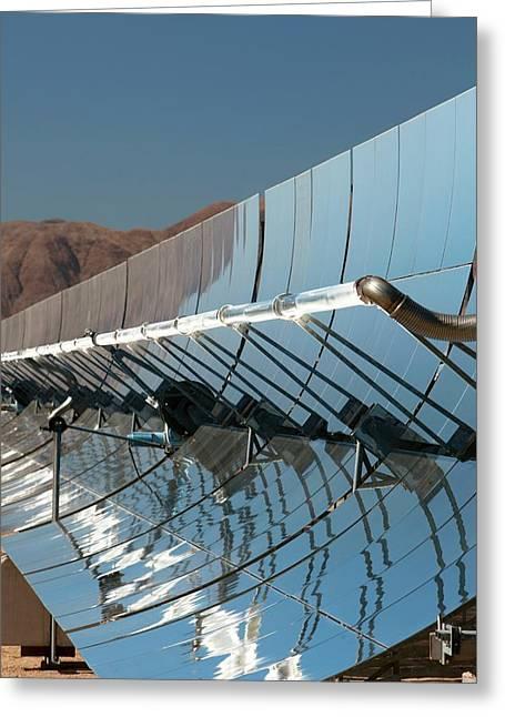 Solar Power Plant Greeting Card