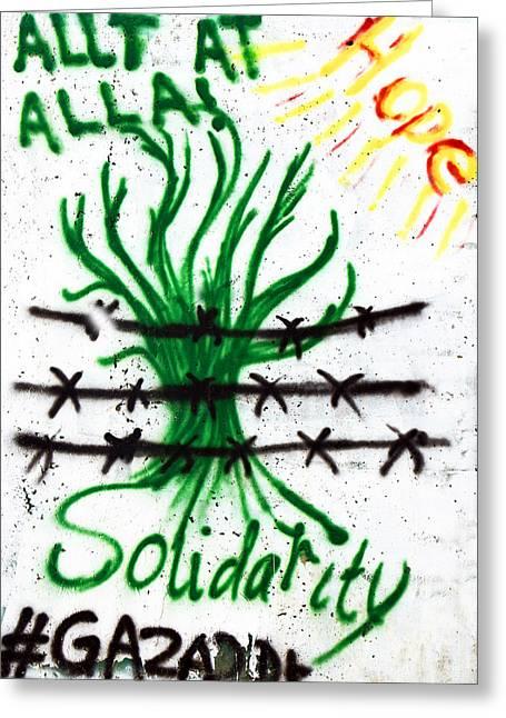 Solidarity Gaza Greeting Card