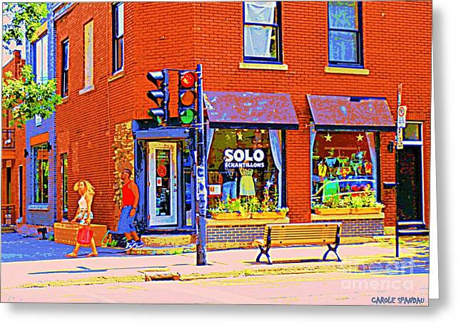 Solo Echantillons Laurier Street Dress Shop Montreal Street Scene Art By Carole Spandau Greeting Card