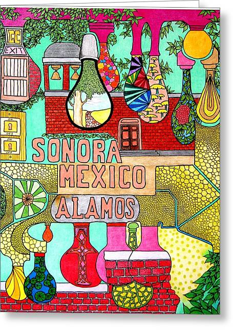 Sonora Lights 01 Greeting Card