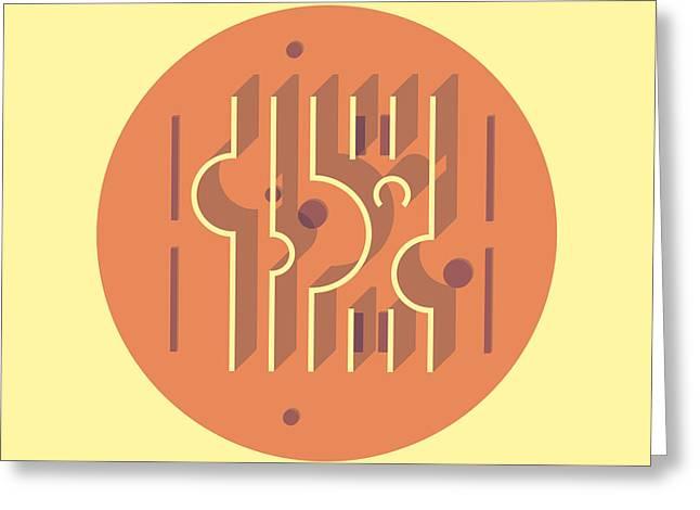 Sonsbeek Pavilion - Aldo Van Eyck Greeting Card by Peter Cassidy