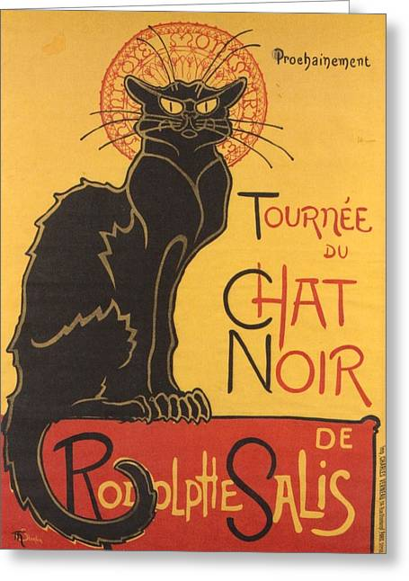 Soon The Black Cat Tour By Rodolphe Salis  Greeting Card by Tracey Harrington-Simpson