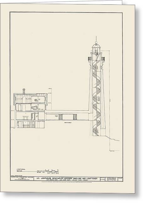 South Manitou Island Lighthouse Number 2 Greeting Card by Jerry McElroy - Public Domain Image