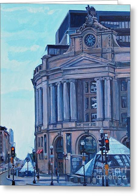 South Station Greeting Card