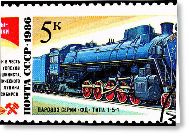 Soviet Fd 21-3000 Steam Locomotive  Greeting Card by Jim Pruitt