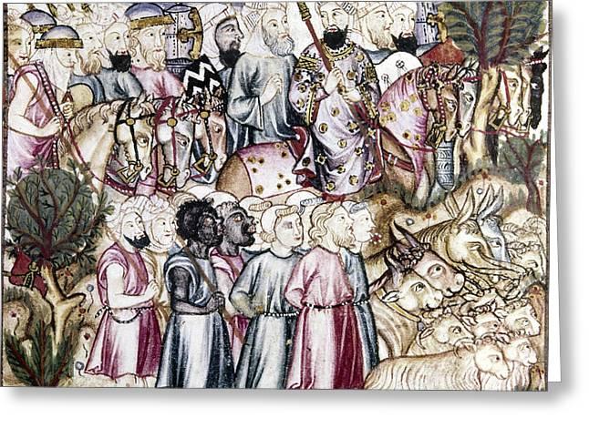 Spain Muslim Conquest Greeting Card