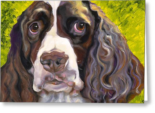 Spaniel The Eyes Have It Greeting Card