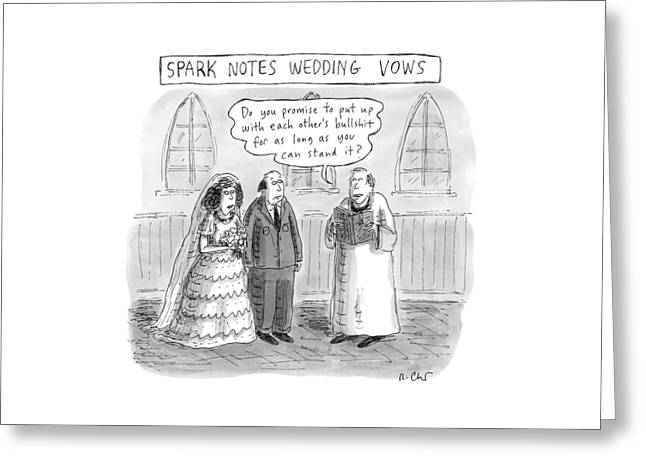 Spark Notes Marriage Vows -- A Minister Says Greeting Card