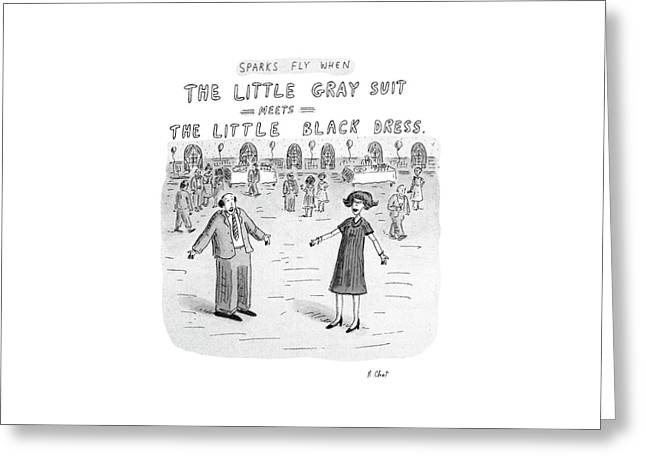 Sparks Fly When The Little Gray Suit Meets Greeting Card