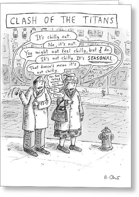 Speech Bubbles: It's Chilly Out Greeting Card