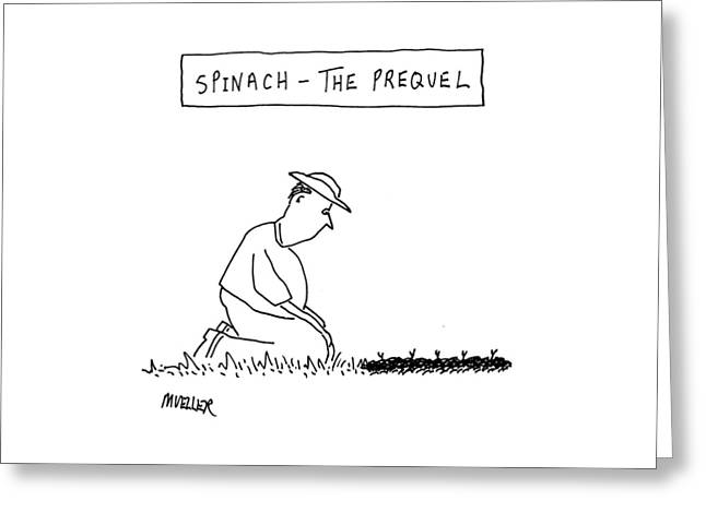'spinach: The Prequel' Greeting Card