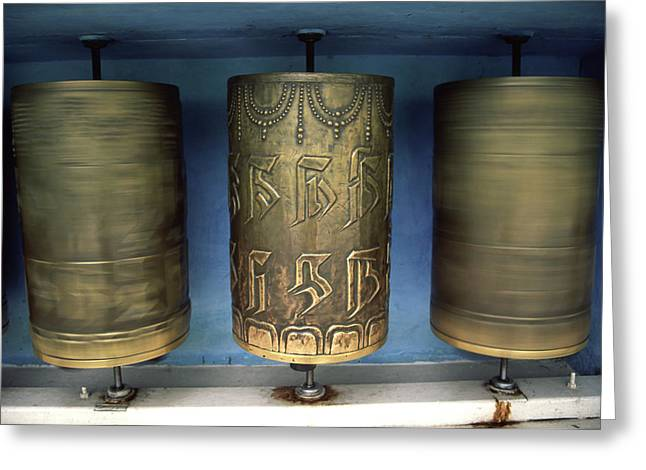 Spinning Prayer Wheels Is Said To Send Greeting Card by Paul Dymond