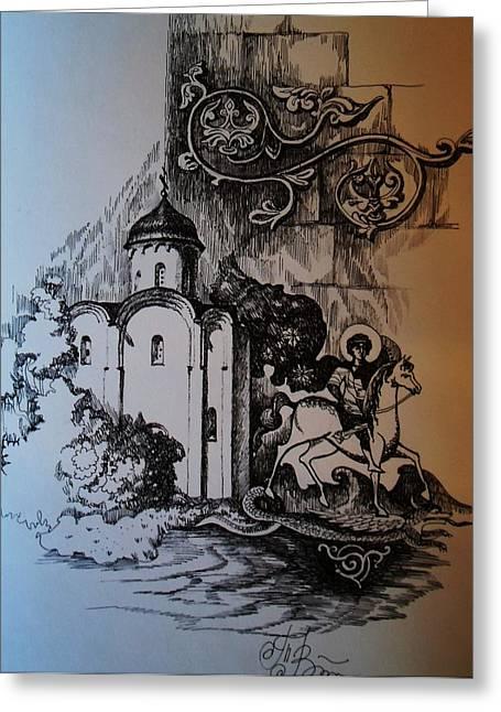 Spiritual Traditions Greeting Card