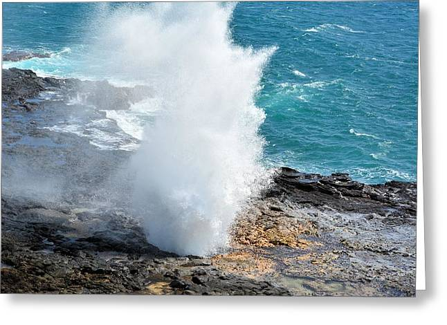 Spouting Horn In Kauai Greeting Card by P S