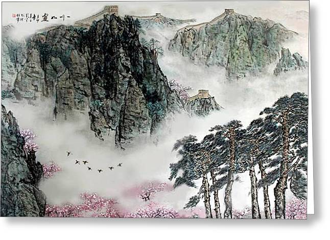 Spring Mountains And The Great Wall Greeting Card