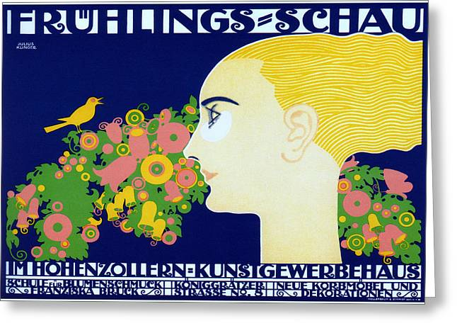 Spring Show Hohenzollern Greeting Card by Charlie Ross