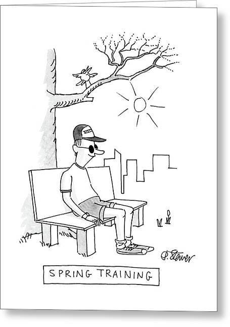 Spring Training Greeting Card