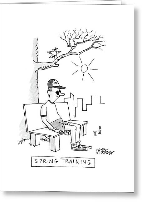 Spring Training Greeting Card